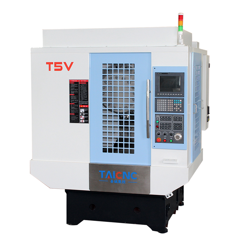 Best small vertical machining center recommended